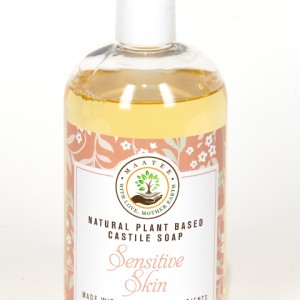 Sensitive Skin Castile Soap